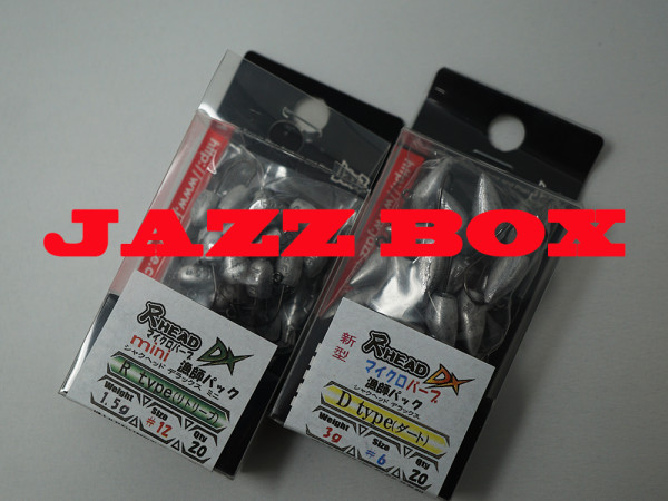 JAZZ BOX Fish.INセレクト