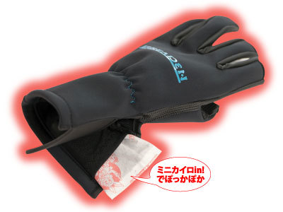BREADEN Warming Glove / Naked 3